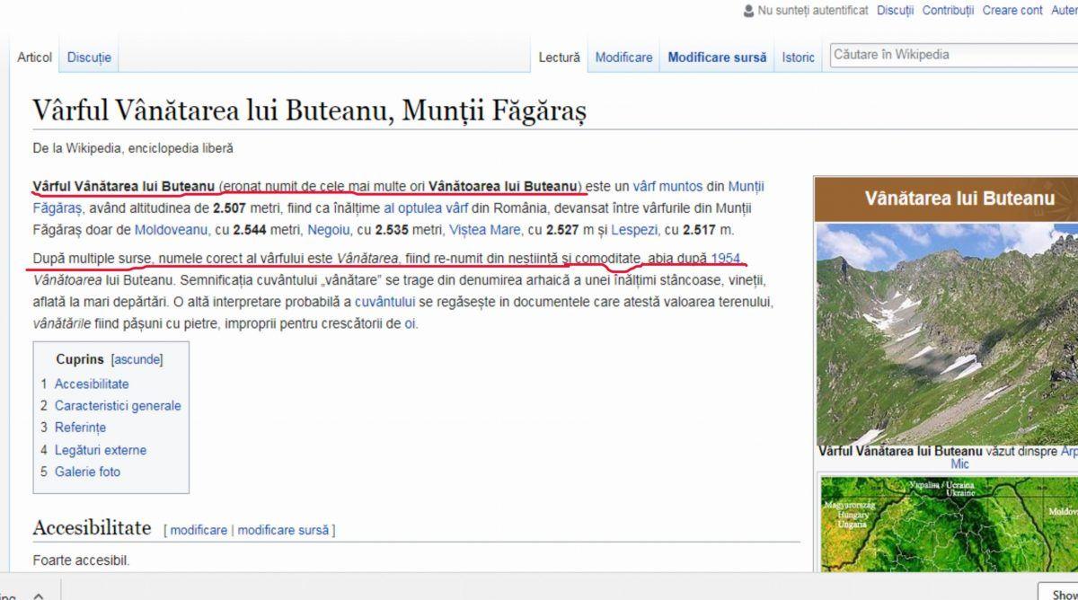 Cum este corect? Vânătoarea sau Vânătarea lui Buteanu? Cum este corect? Vânătoarea sau Vânătarea lui Buteanu? poza1 e1531339602134